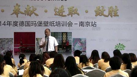 李晓峰-壁纸销售冠军八大秘籍
