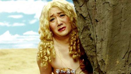 小苹果-筷子兄弟 MV超高清视频