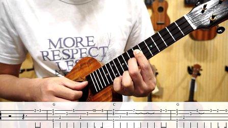 梁静茹 小手拉大手 尤克里里ukulele 弹唱教学图片