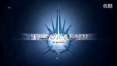 完美世界DOTA2 - 英雄梦之声:恐怖利刃