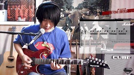 喜欢你吉他谱 gtp谱,总谱 Beyond -喜欢你