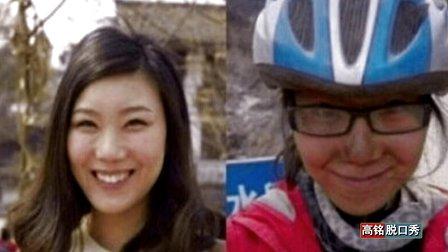 骑行西藏前后美女爆笑变化!