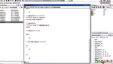 MATLAB基础视频06 MATLAB的<font style='color:red;'>编辑器</font>和程序调试_3