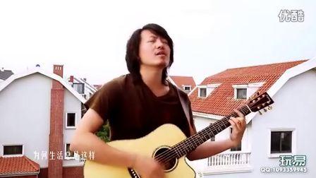 吉他弹唱教程 周杰伦 大笨钟图片
