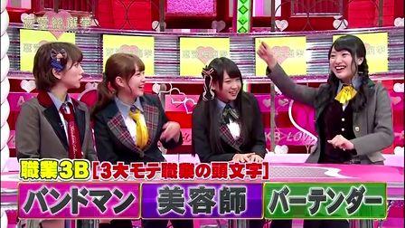 恋愛総選挙140717