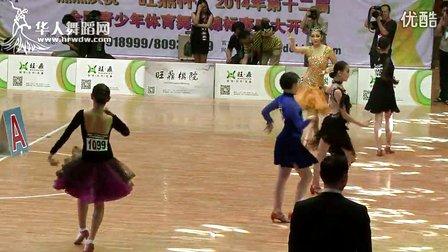 2014年第12届全国青少年体育舞蹈锦标赛业余女子单人14岁以下9组缅甸万丰国际老百胜决赛伦巴
