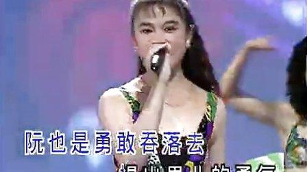 十二大美女海底城泳装歌唱秀(24)MTV-专辑:《