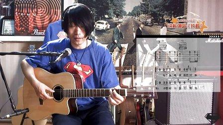 左轮民谣吉他教程NO.122《讲解许巍的执着》自学入门教学