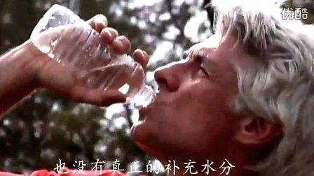 M.R.E.T Water