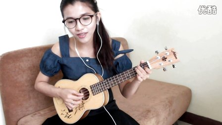 小小鳯尤克里里自学入门教程第九课(右手分解和弦节奏 明明就)