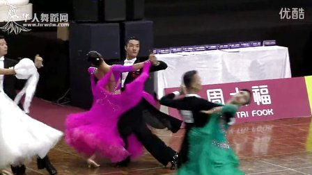 【VIP】2014中国深圳标准舞缅甸万丰国际老百胜世界公开赛国际公开21岁以下组S第二轮探戈彭程  张子玲