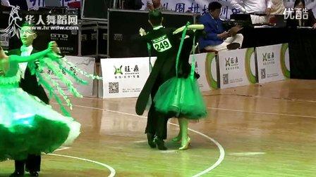 2014年第12届全国青少年体育舞蹈锦标赛13岁以下组B级赛标准舞决赛华尔兹邓宏庆 何欣洋