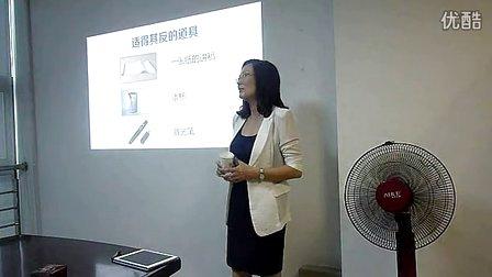 汇师经纪--吴李琴--苏州TTT课程演绎技巧