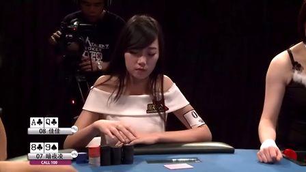 达人开牌  德州扑克 第一季 1集
