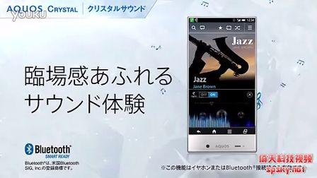 魅族MX4靠边站:边框更逆天的手机来了