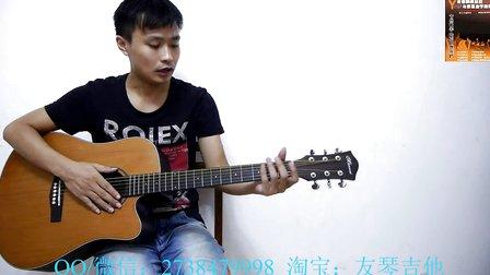 旅行的意义陈绮贞吉他教学吉他弹唱友琴吉他自学教程 旅行的意义初学