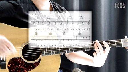果木浪子 吉他入门标准教程 第43课 五和弦实战