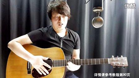 果木浪子 吉他入门标准教程 第42课 G调和弦及组成音