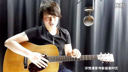 果木浪子 吉他入门标准教程 第41课 C调和弦及组成音