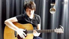 果木浪子 吉他入门标准教程 第61课 依然爱你弹唱教学