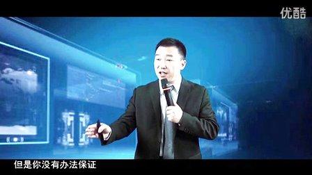 团队管理训练专家 陈西君老师