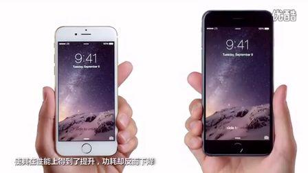 [国语解说]6分钟带你看完苹果iPhone6发布会