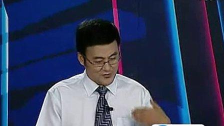 汇师经纪--中心总裁田野教授电视演讲精彩片段