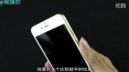 比逼格更有逼格 iPhone 6 Plus上手評測視頻