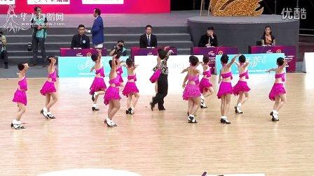 2014年全国城市体育舞蹈公开赛(武汉)少儿L基本队列组合决赛1964