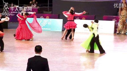 2014年全国城市体育舞蹈公开赛(武汉)少儿I.II组A级S决赛快步