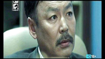 mongol kino Murdugch 3-r angi - 1100641F465423F98E451D04BA6347E887CAE7-915A-438D-BA88-90A07ED65A5A