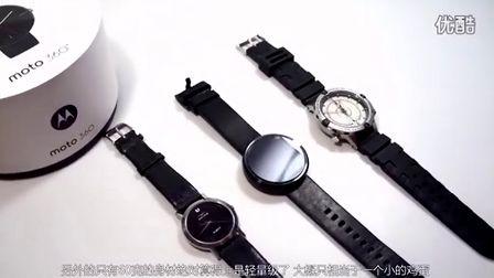 最漂亮的智能手表?Moto 360开箱评测