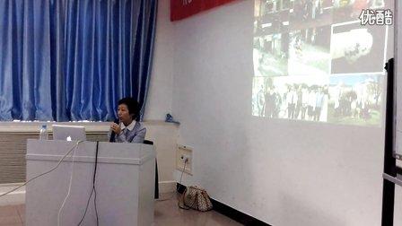 张秀娟老师团队建设课程