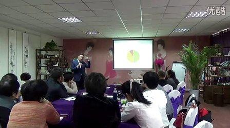 山东积极心理学研讨会-吉峰老师