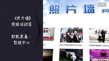 54阳光网网站宣讲推广