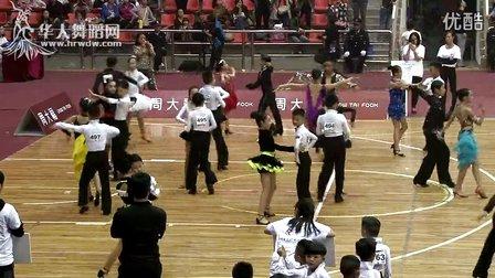2014年CBDF中国杯巡回赛(郑州站)业余8岁以下组B组半决赛恰恰