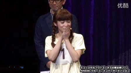 ヒロイン・ドロシーにNMB48梅田彩佳&AKB48田野優花! ミュージカル「ウィズ~オズの
