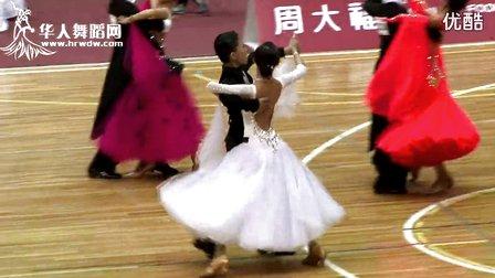 2014年CBDF中国杯巡回赛(郑州站)专业14岁以下新星组M决赛探戈王景辉 杨心怡