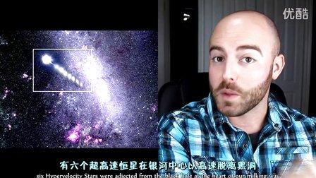 10大宇宙中不可思議的發現