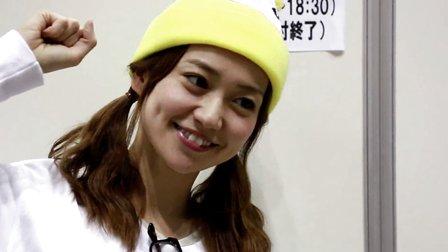 大岛优子卒業演唱会in味之素特典_-_大岛优子纪录片YUKO_OSHIMA_DOCUMENTARY