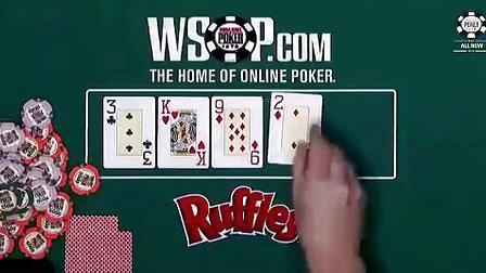 201WSOP世界扑克大赛主赛事第9集