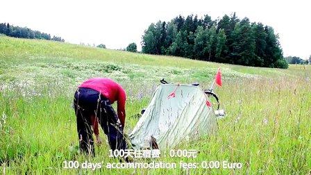 徐江军《欧洲骑观》——2014第三届Biketo单车电影节