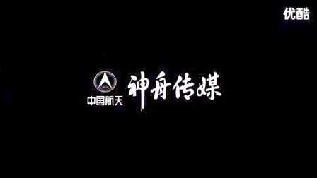 中国精确武器打击系统【航天科技】