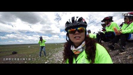 赵正中《大美青海湖骑行》——2014第三届Biketo单车电影节