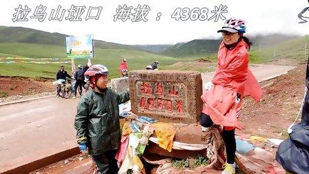 郑用钿《西藏骑行》