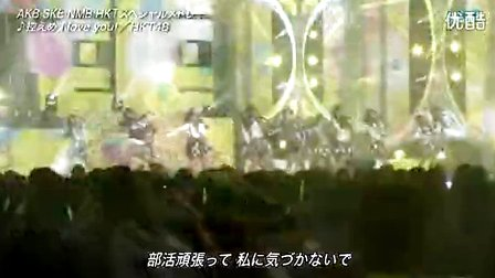 141126_スペシャルメドレー_AKB48_SKE48_NMB48_HKT48