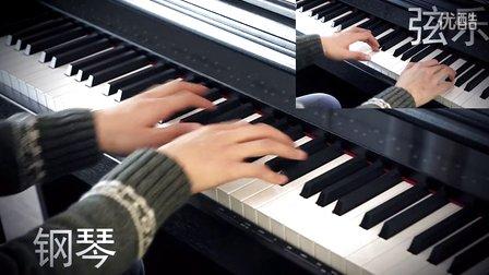 如何用一架钢琴完成整支乐队的演奏?