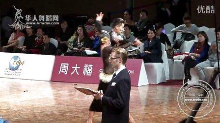2014年CBDF中国杯巡回赛总决赛甲B组L第三轮斗牛李鹏 夏凡