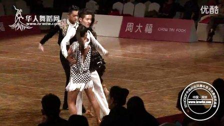 2014年CBDF中国杯巡回赛总决赛业余新星组L第三轮伦巴毛凯强 黄嫣