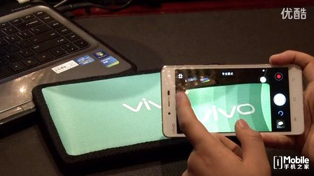 全球最薄手機vivo X5Max上手試玩